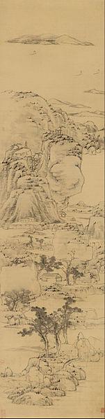 bada shanren - image 3