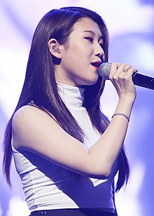 "Baek Ye-rin performing ""Sugar"" on July 10, 2014.jpg"
