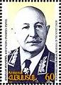 Bagramyan 1995 stamp of Armenia.jpg