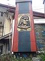 Baltog at Ibalon Monument in Legazpi City portrait.jpg