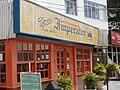 Bar, Restaurante e Pizzaria Novo Imperator.jpg