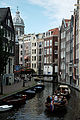 Basilica of St. Nicholas as seen from one of canals in Amsterdam, Netherlands, Northern Europe.jpg