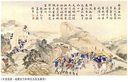 Battle of the Fortifications at Kaotou, culminating in the Beheading of Wu Pansheng.jpg