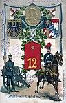 Bayerisches FAR 12, Landau an der Isar, Postkarte vor 1910.jpg