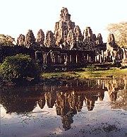 Bayon Angkor Spiegelung
