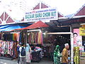 Bazaar Baru Chow Kit.JPG