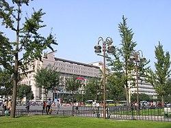 BeijingBookstore.jpg