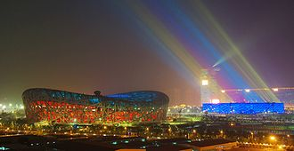 AAAAA Tourist Attractions of China - Image: Beijing National Stadium night