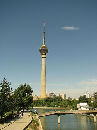 Central Radio & TV Tower - Image: Beijing TV Tower 2(2007 07)( small)