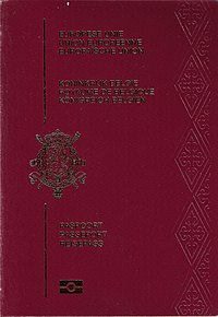 Belgian Passport 2008 cover.jpg