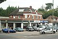Bell and Colvill, West Horsley, Surrey - geograph.org.uk - 1495578.jpg