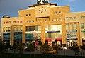 Beylikdüzü Saatli Bina İş Merkezi, Açelya Caddesi - panoramio.jpg