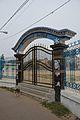 Bhukailash Maidan - Kidderpore - Kolkata 2015-12-13 8363.JPG