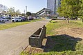 Bills horse trough located at Granville Memorial Park (2).jpg