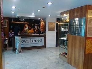 Biswa Bangla - Biswa Bangla, New Delhi