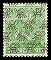 Bizone 1948 51 II Netzaufdruck.jpg