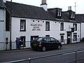 Black Bull Hotel, Churchgate, Moffat - geograph.org.uk - 850424.jpg