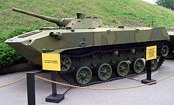 BMD-1 on display in Kiev