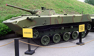 BMD-1 - BMD-1 on display in Kiev, near the (then named) Great Patriotic War Museum, before 4 September 2005.