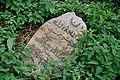 Bohoniki cmentarz muzulmanski 01.jpg