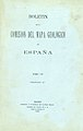 Boletin de la Comisión del Mapa Geológico1880.jpg