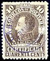 Bolivar 1879 ScF1.jpg