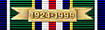 Border Patrol 75th medal ribbon 2a.JPG