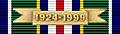 Border Patrol 75th medal ribbon 2a.JPG