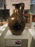 British Museum 2nd century bronze jug, with copyfraud notice.jpg