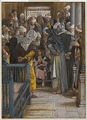 Brooklyn Museum - Jesus Among the Doctors (Jésus parmi les docteurs) - James Tissot - overall.jpg