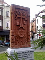 Brussels monument to the Armenian victims 1915 B.jpg
