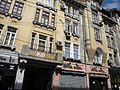 Bucuresti, Romania, Strada Blanari nr. 12 (Casa) sect. 3.JPG