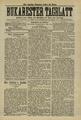 Bukarester Tagblatt 1888-09-15, nr. 205.pdf