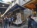 Busan Book Store.jpg
