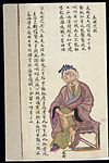 C19 Chinese MS moxibustion point chart; Taichong Wellcome L0039494.jpg