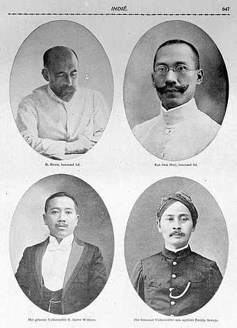 Volksraad members in 1918: D. Birnie (Dutch), Kan Hok Hoei (Chinese), R. Sastro Widjono and M.N. Dwidjo Sewojo (Javanese). COLLECTIE TROPENMUSEUM Leden van de Volksraad in 1918 D. Birnie (benoemd) Kan Hok Hoei (benoemd) R. Sastro Widjono (gekozen) en mas ngabehi Dwidjo Sewojo (benoemd) TMnr 10001376.jpg