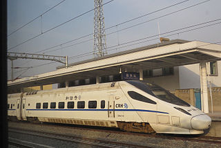 Xushui railway station