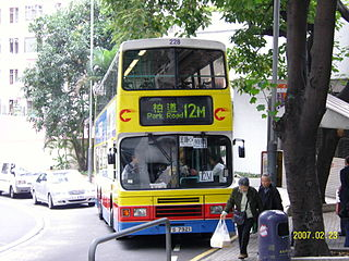 當局建議「合併」半山區來往中區的3B、12M、13三線,實質獲保留的12M並無改動行車路線,等同直接取消3B、13而不作任何補償,當中旭龢道既遠離港鐵站,也沒有巴士和小巴服務,當局的建議實在難以讓人接受。 (圖片:Cs1668@Wikimedia)