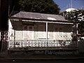 Calle Ferrocarrill 1018-Río Piedras Antiguo.jpg