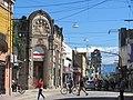 Calle San Martin, Concepcion.jpg