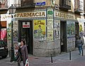 Calle de San Vicente 32. Madrid, Spain.jpg
