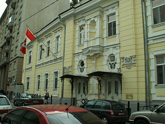 Canada–Russia relations - Canadian embassy in Moscow, Russia.