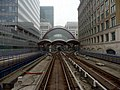 Canary Wharf Station on the Docklands Light Railway - geograph.org.uk - 1705844.jpg