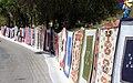 Carpets 2 (21701010095).jpg