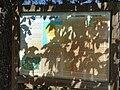 Cartel A Mezquita 05.jpg