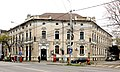 Casa Rudolf Menczer.jpg