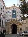 Cathédrale Sainte-Croix, Paris - Front View.jpg