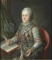 Catherine II in gray, wrigting by anonymous (c.1787, priv.coll).jpg