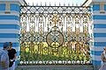 Catherine palace fence detail.jpg