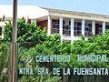 Cementerio de la Fuensanta - Córdoba (España) 02.jpg